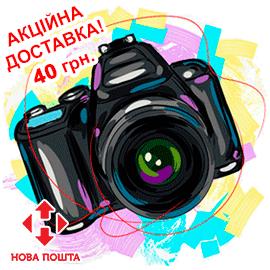 Фотофоны для предметной фото-видео съемки