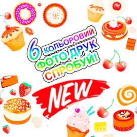 Печать картинки на торт