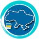 """Вафельные и сахарные картинки - """"Украина"""""""