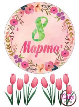 Картинка на торт «8 марта» №002