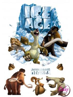 Съедобная картинка «Ледниковый период» №001