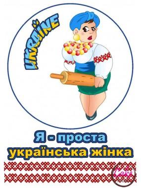 Вафельная картинка «Козаки» №004