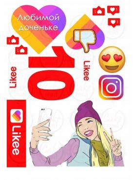 """Сахарные картинки """"Соц. Сети - Likee"""" №006"""
