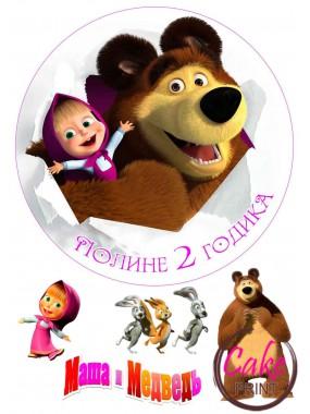 Съедобная картинка «Маша и Медведь» №001