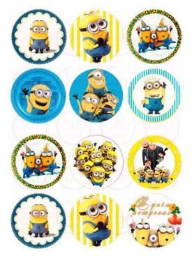 Вафельная и Сахарная картинка на мафин или капкейк «Миньены» №006 (набор 12 шт.)